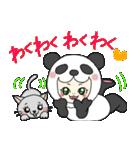 パンダ娘とぬこ。(個別スタンプ:03)