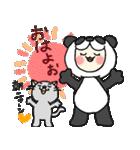 パンダ娘とぬこ。(個別スタンプ:05)