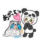 パンダ娘とぬこ。(個別スタンプ:10)