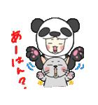 パンダ娘とぬこ。(個別スタンプ:12)