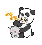 パンダ娘とぬこ。(個別スタンプ:27)