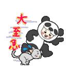 パンダ娘とぬこ。(個別スタンプ:31)