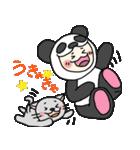 パンダ娘とぬこ。(個別スタンプ:33)