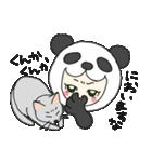パンダ娘とぬこ。(個別スタンプ:35)