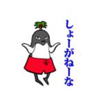 【青春編】ファニービーゴー&フレンズ