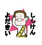 おおいた猿ヨダキースタンプ(個別スタンプ:1)