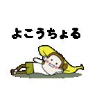 おおいた猿ヨダキースタンプ(個別スタンプ:4)