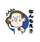 おおいた猿ヨダキースタンプ(個別スタンプ:6)