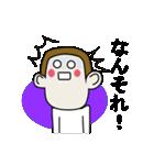 おおいた猿ヨダキースタンプ(個別スタンプ:12)