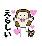おおいた猿ヨダキースタンプ(個別スタンプ:14)