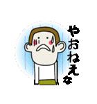 おおいた猿ヨダキースタンプ(個別スタンプ:17)
