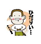 おおいた猿ヨダキースタンプ(個別スタンプ:18)