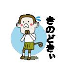 おおいた猿ヨダキースタンプ(個別スタンプ:19)