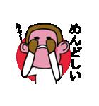 おおいた猿ヨダキースタンプ(個別スタンプ:23)