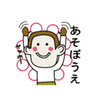 おおいた猿ヨダキースタンプ(個別スタンプ:24)
