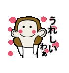 おおいた猿ヨダキースタンプ(個別スタンプ:27)