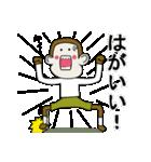 おおいた猿ヨダキースタンプ(個別スタンプ:28)