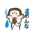 おおいた猿ヨダキースタンプ(個別スタンプ:34)