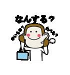 おおいた猿ヨダキースタンプ(個別スタンプ:40)