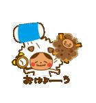 いぬふくとあんころん(個別スタンプ:05)