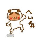 いぬふくとあんころん(個別スタンプ:38)