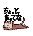 待たせる関西弁の犬(個別スタンプ:02)