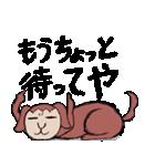 待たせる関西弁の犬(個別スタンプ:03)