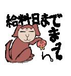 待たせる関西弁の犬(個別スタンプ:05)