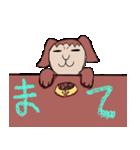 待たせる関西弁の犬(個別スタンプ:06)