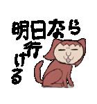 待たせる関西弁の犬(個別スタンプ:09)