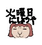 待たせる関西弁の犬(個別スタンプ:12)
