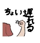 待たせる関西弁の犬(個別スタンプ:16)