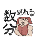 待たせる関西弁の犬(個別スタンプ:17)