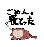 待たせる関西弁の犬(個別スタンプ:19)