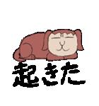 待たせる関西弁の犬(個別スタンプ:26)