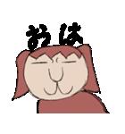 待たせる関西弁の犬(個別スタンプ:28)