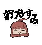 待たせる関西弁の犬(個別スタンプ:29)