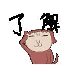 待たせる関西弁の犬(個別スタンプ:31)