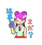猫耳・犬耳ヘアの女の子(個別スタンプ:01)