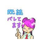 猫耳・犬耳ヘアの女の子(個別スタンプ:02)