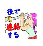 猫耳・犬耳ヘアの女の子(個別スタンプ:04)