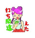 猫耳・犬耳ヘアの女の子(個別スタンプ:06)