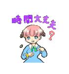 猫耳・犬耳ヘアの女の子(個別スタンプ:07)