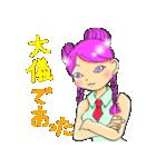 猫耳・犬耳ヘアの女の子(個別スタンプ:14)