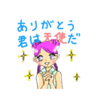 猫耳・犬耳ヘアの女の子(個別スタンプ:16)