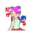 猫耳・犬耳ヘアの女の子(個別スタンプ:17)