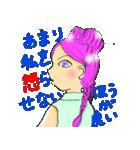 猫耳・犬耳ヘアの女の子(個別スタンプ:18)