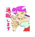 猫耳・犬耳ヘアの女の子(個別スタンプ:26)