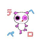 猫耳・犬耳ヘアの女の子(個別スタンプ:31)