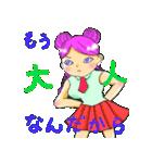 猫耳・犬耳ヘアの女の子(個別スタンプ:33)